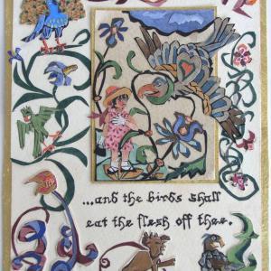 The Simurgh by Elizabeth Bisbing