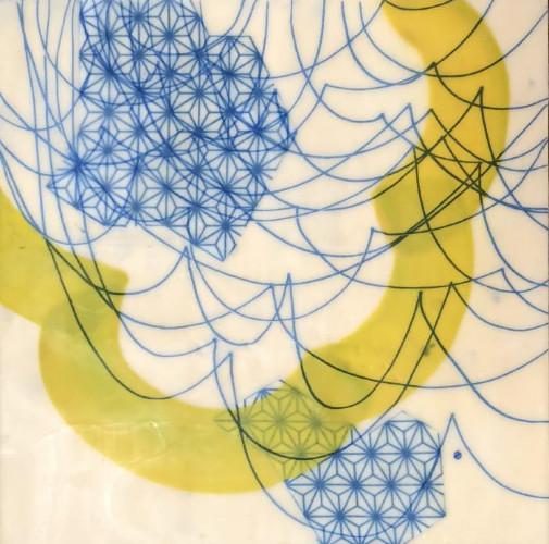 Swells by Amber George