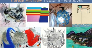 Upcoming Exhibition: Korean Art Now